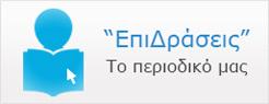 e-magazine-banner